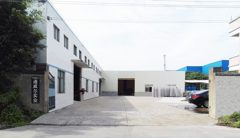 Frontal view of our factory