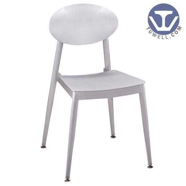 TW8043 Aluminum chair
