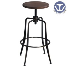 TW8037 Steel bar stool