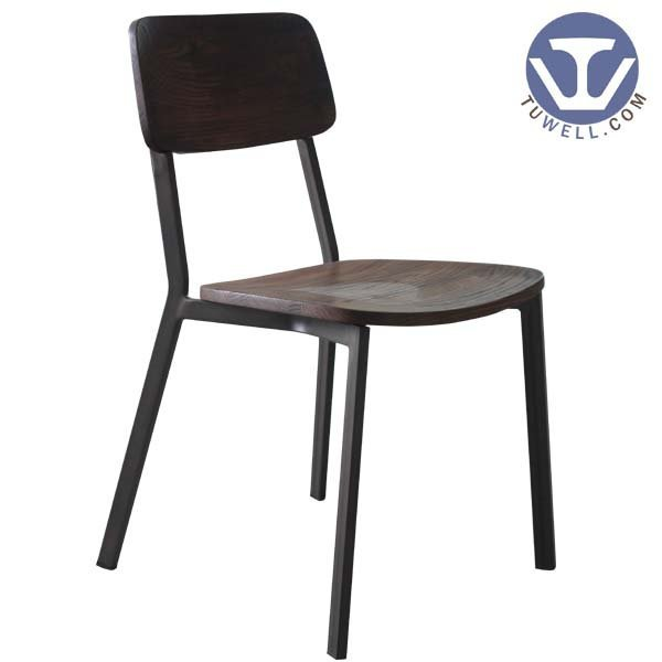 TW8063 Steel chair