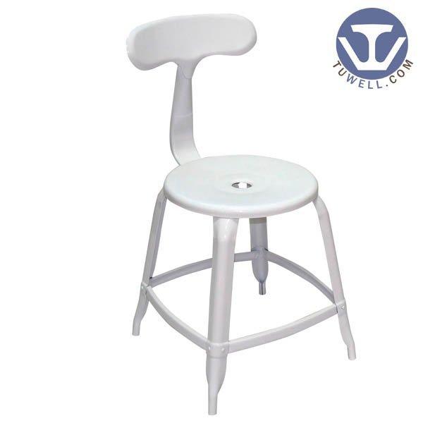 TW8033 Steel chair