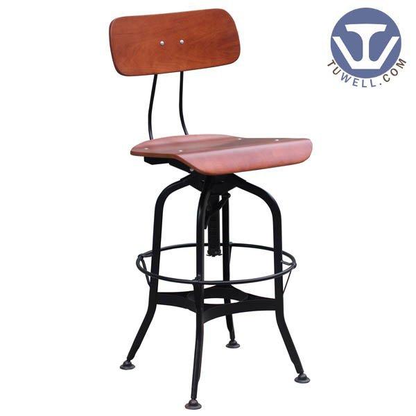 TW8035 Steel toledo chair bentwood bar chair Nordic style